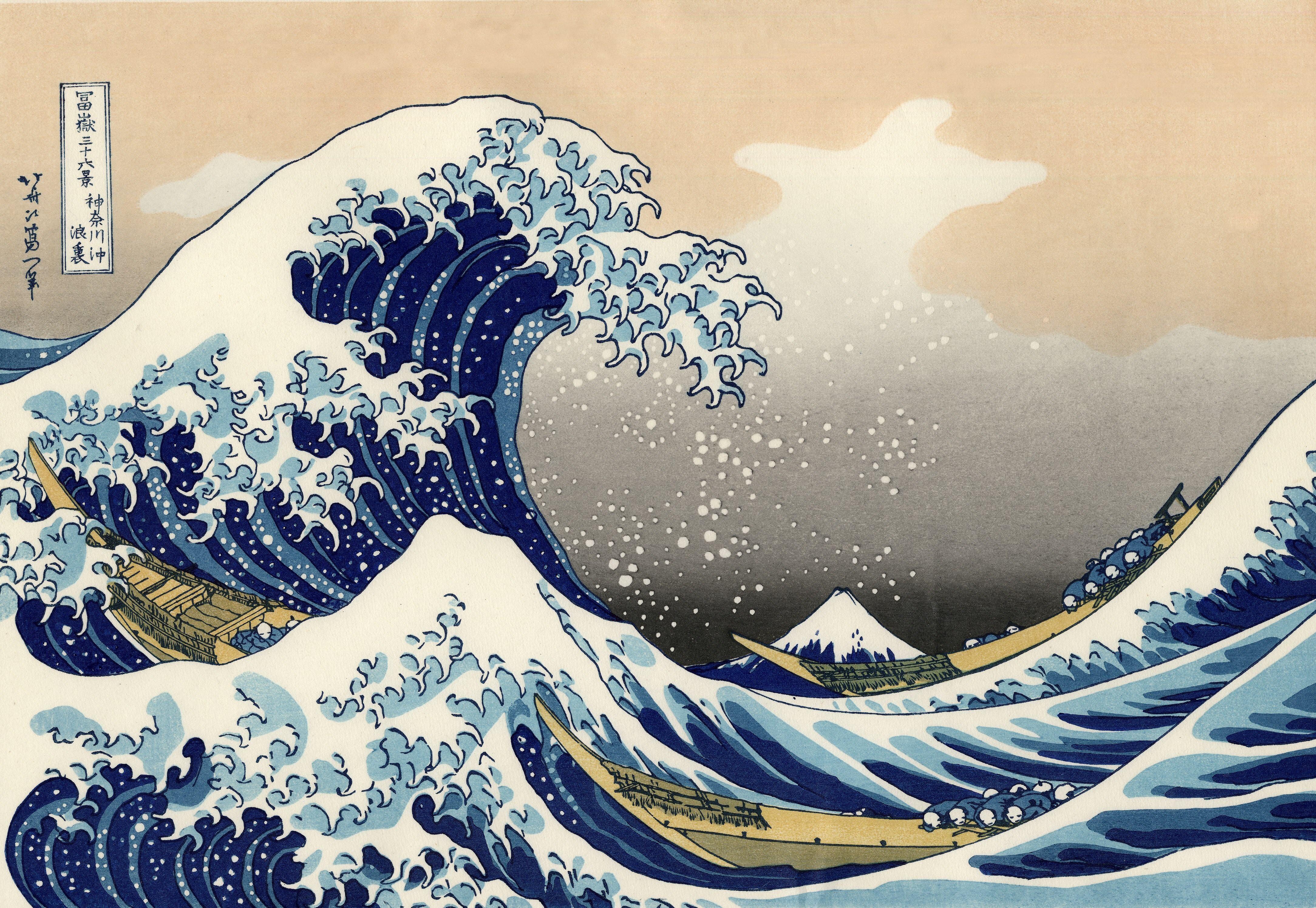"""Кацусики Хуокусая """"Большая волна в Канагаве""""."""