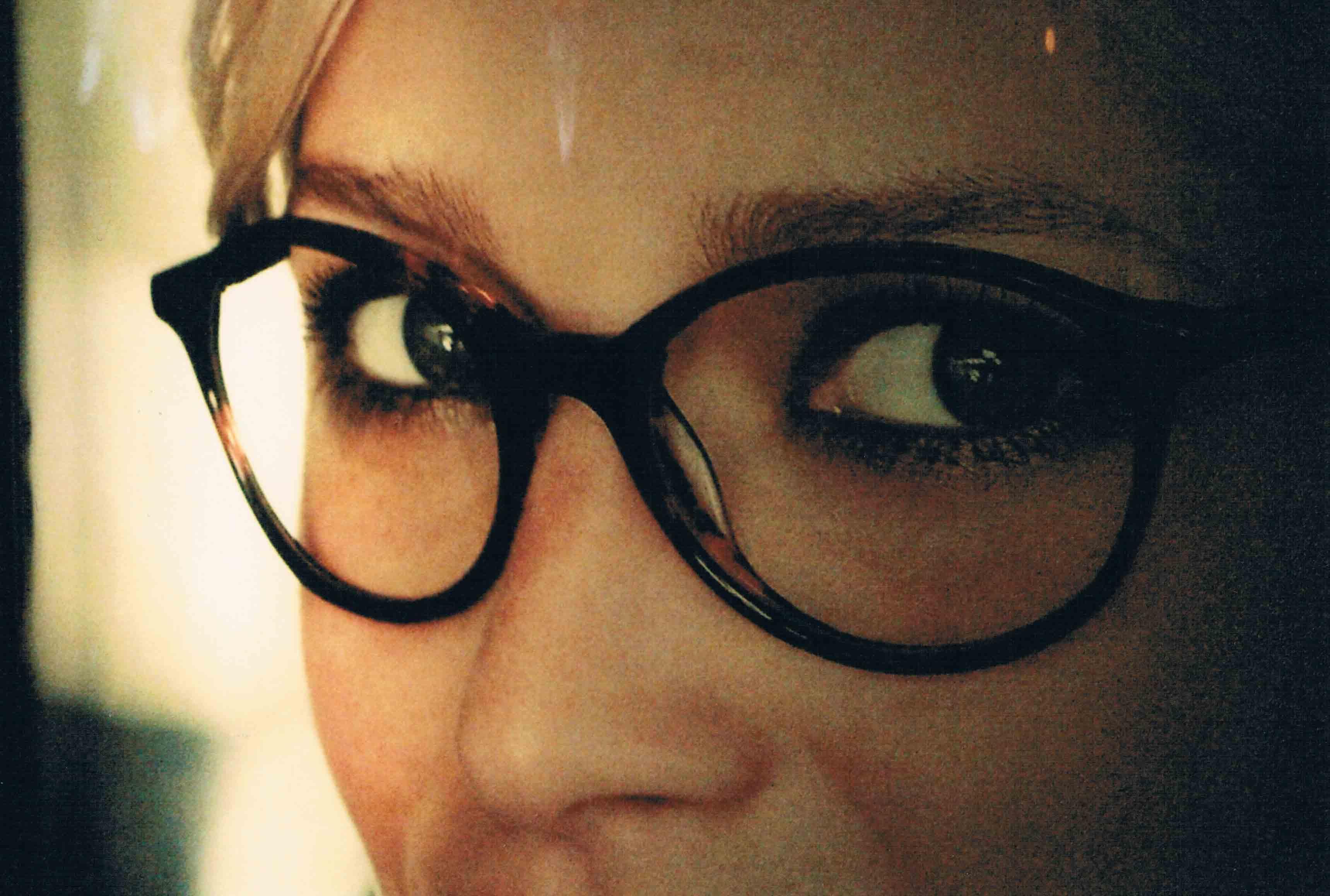 глаза за очками картинки можете выбрать фотографию