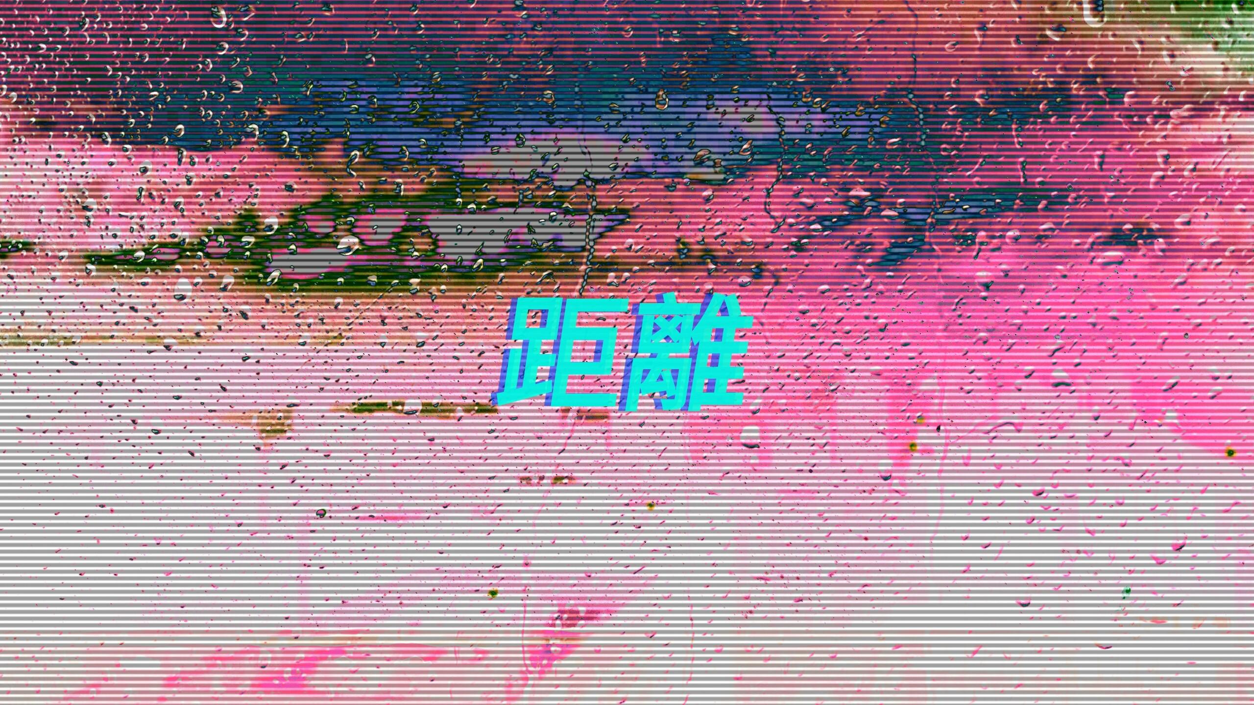 Wallpaper : gun, anime girls, 3D, red, wall, glitch art, text, photo