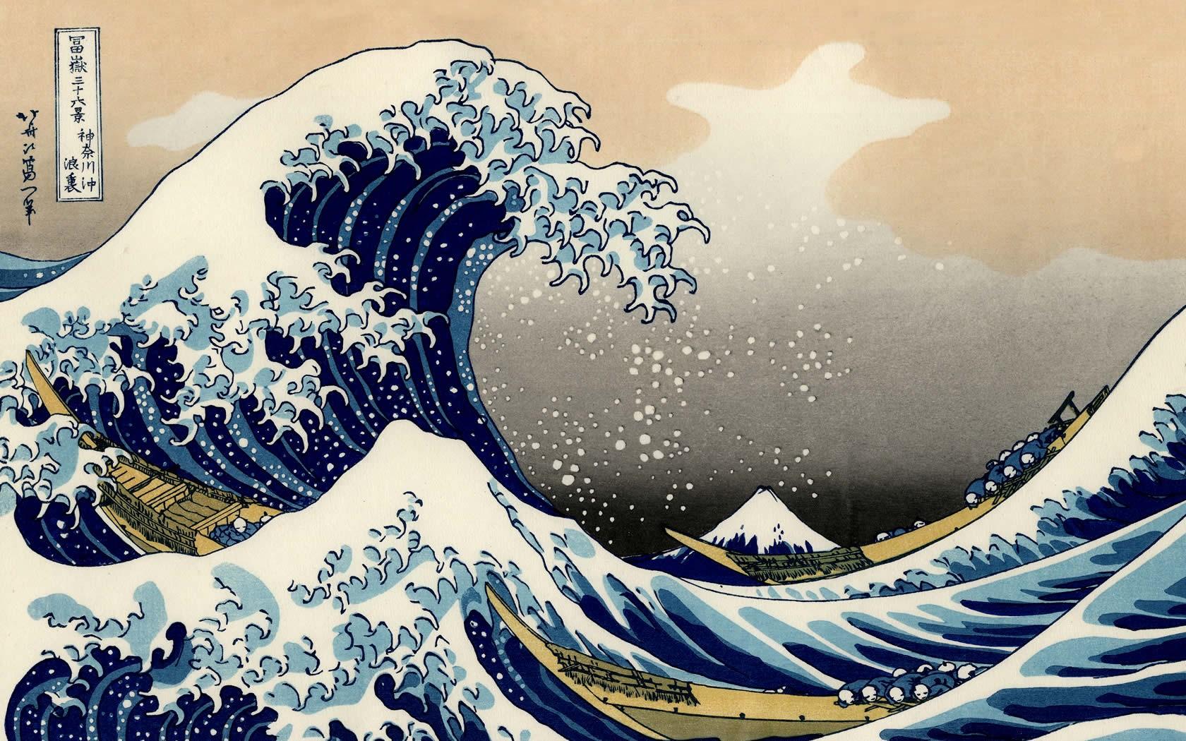 Fond d'écran : illustration, Terre, monde, La grande vague ...