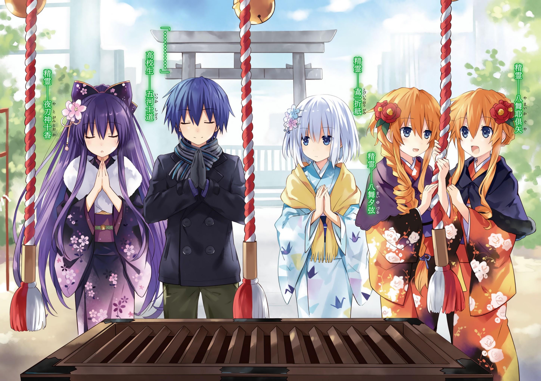 Yatogami Tohka Itsuka Shidou Tobiichi Origami Yamai Kaguya