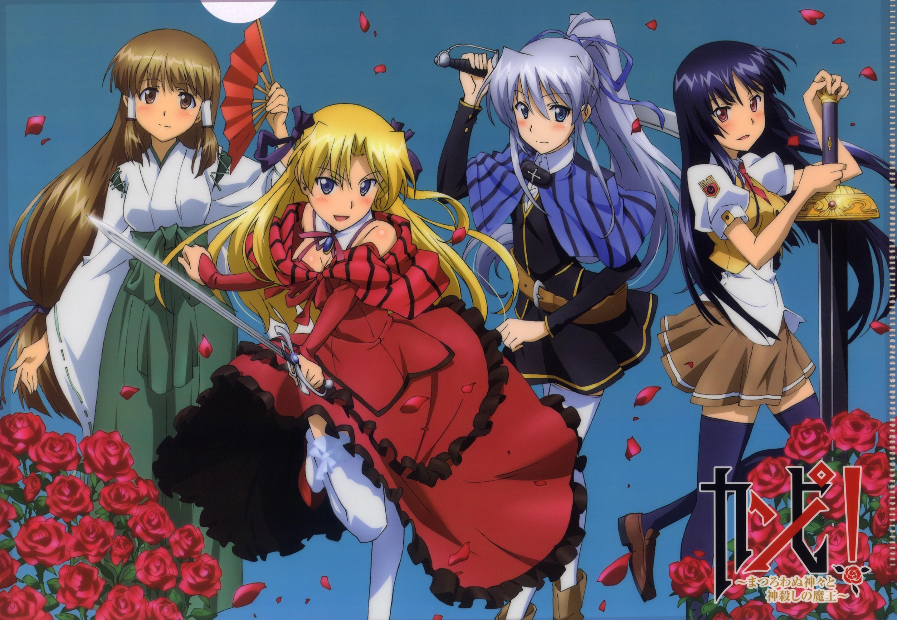 Illustration Anime Girls Campione Liliana Kranj Ar Erica Blandelli Comics Mariya Yuri Seish In Ena