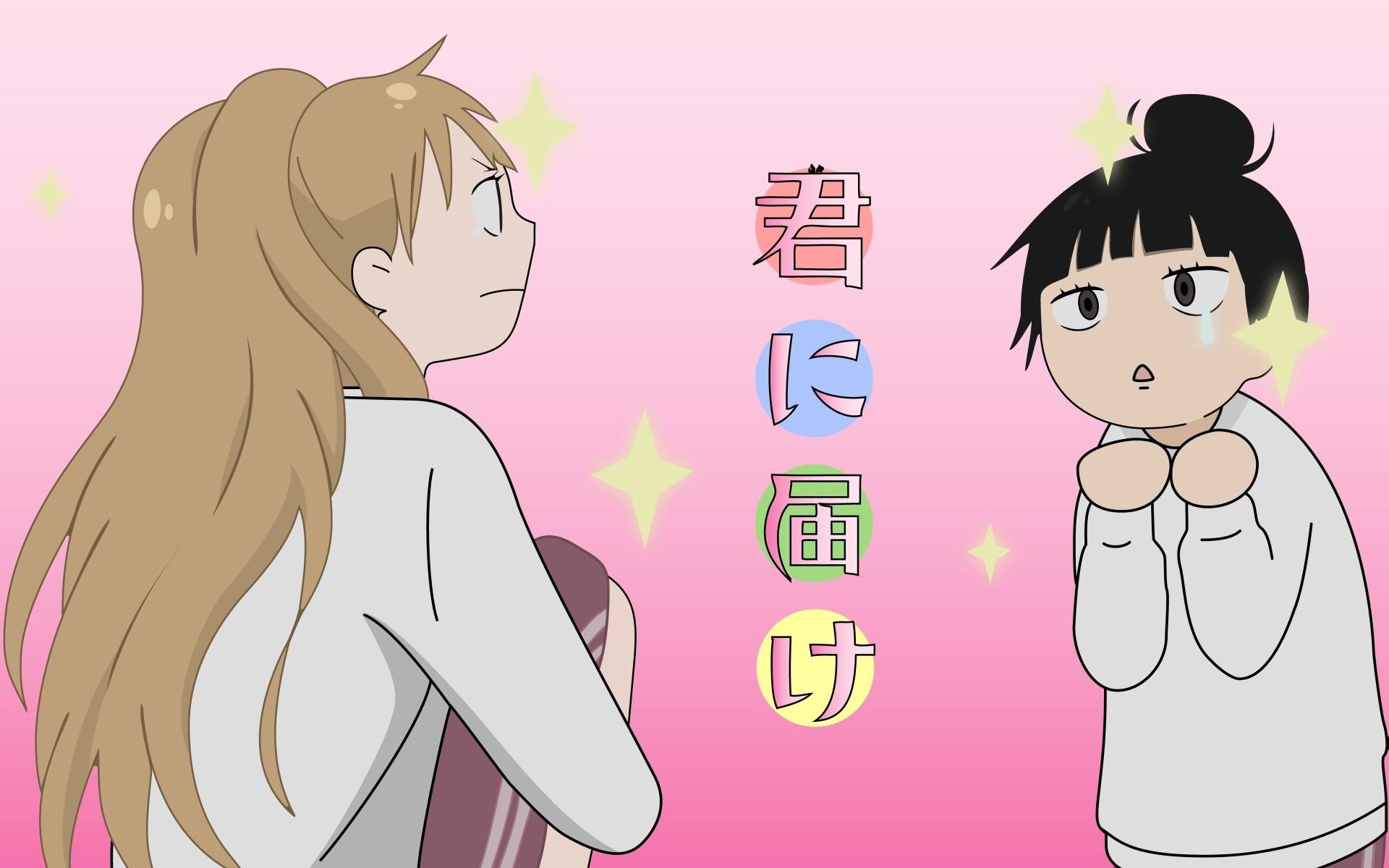 Sfondi : illustrazione anime girls cartone animato bocca naso