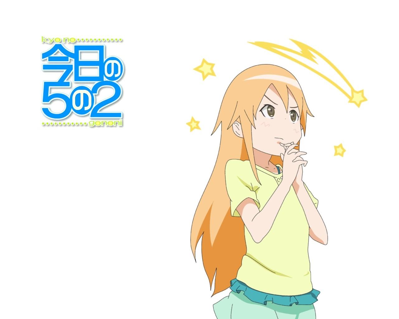 Wallpaper Ilustrasi Gadis Anime Teks Kuning Gambar Kartun