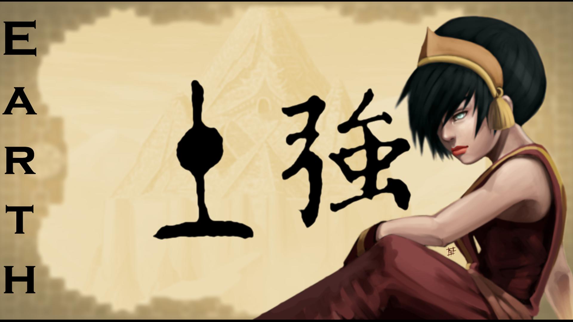 Wallpaper Illustration Anime Cartoon Avatar The Last