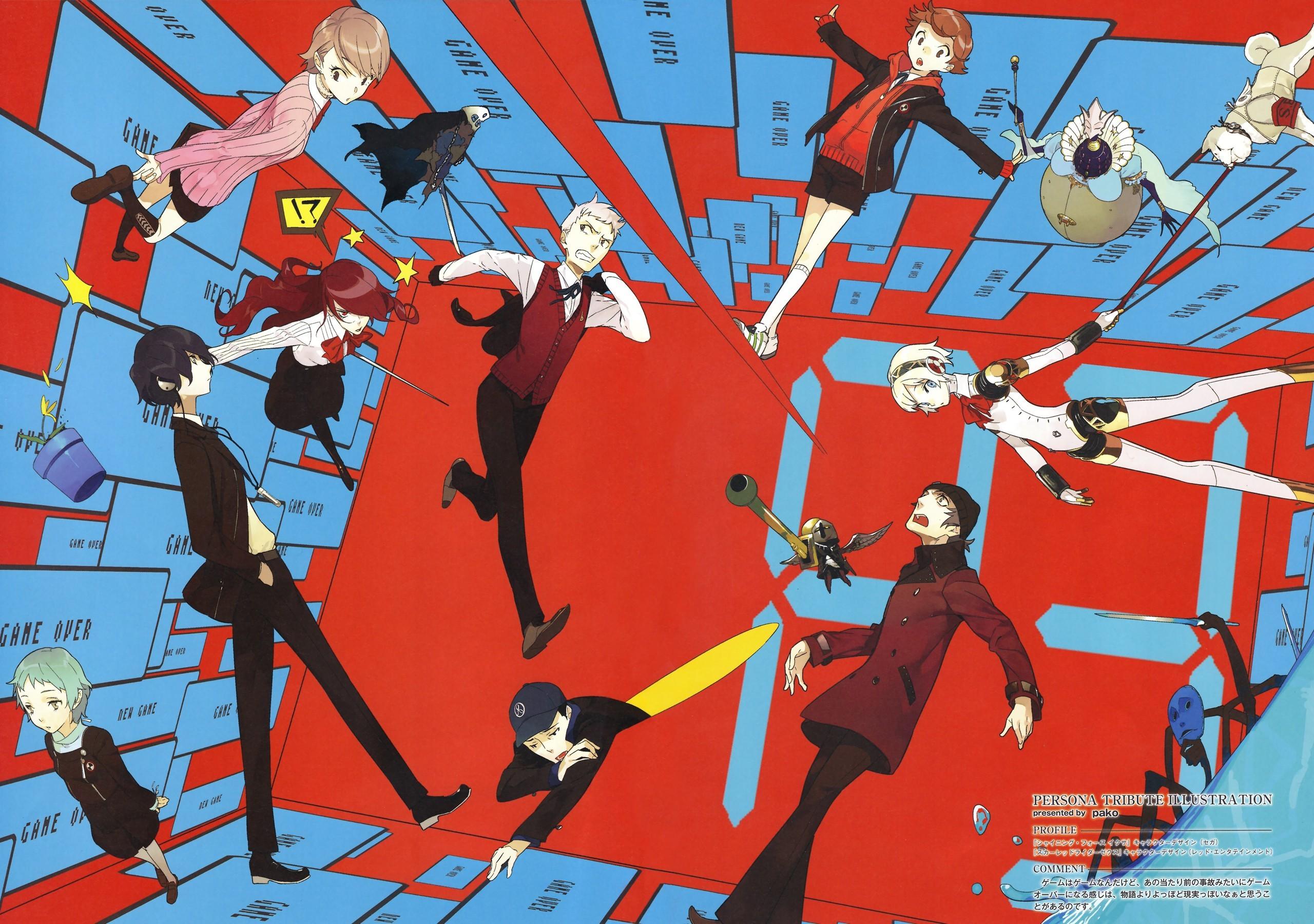 デスクトップ壁紙 図 アニメ 漫画 スーパーヒーロー ペルソナ3