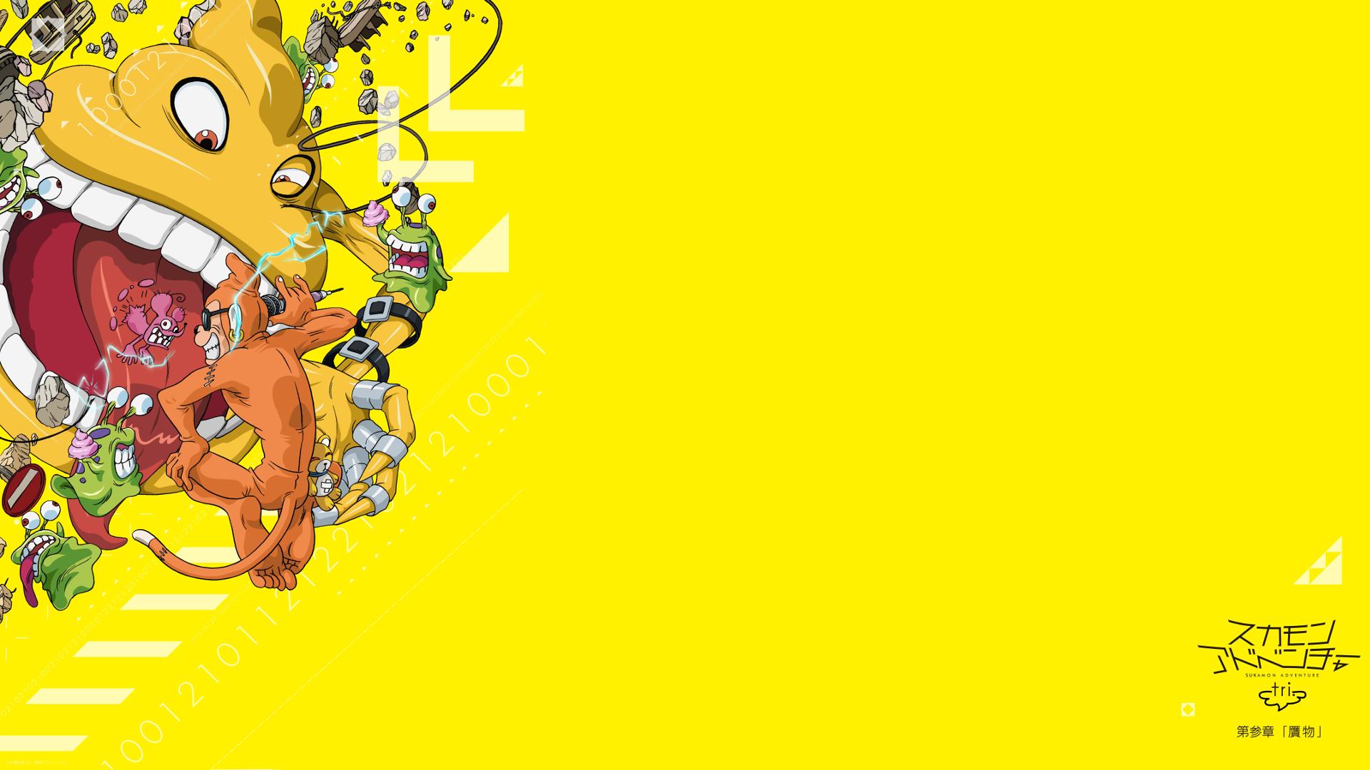 Wallpaper Illustration Anime Minimalism Text Digimon Yellow