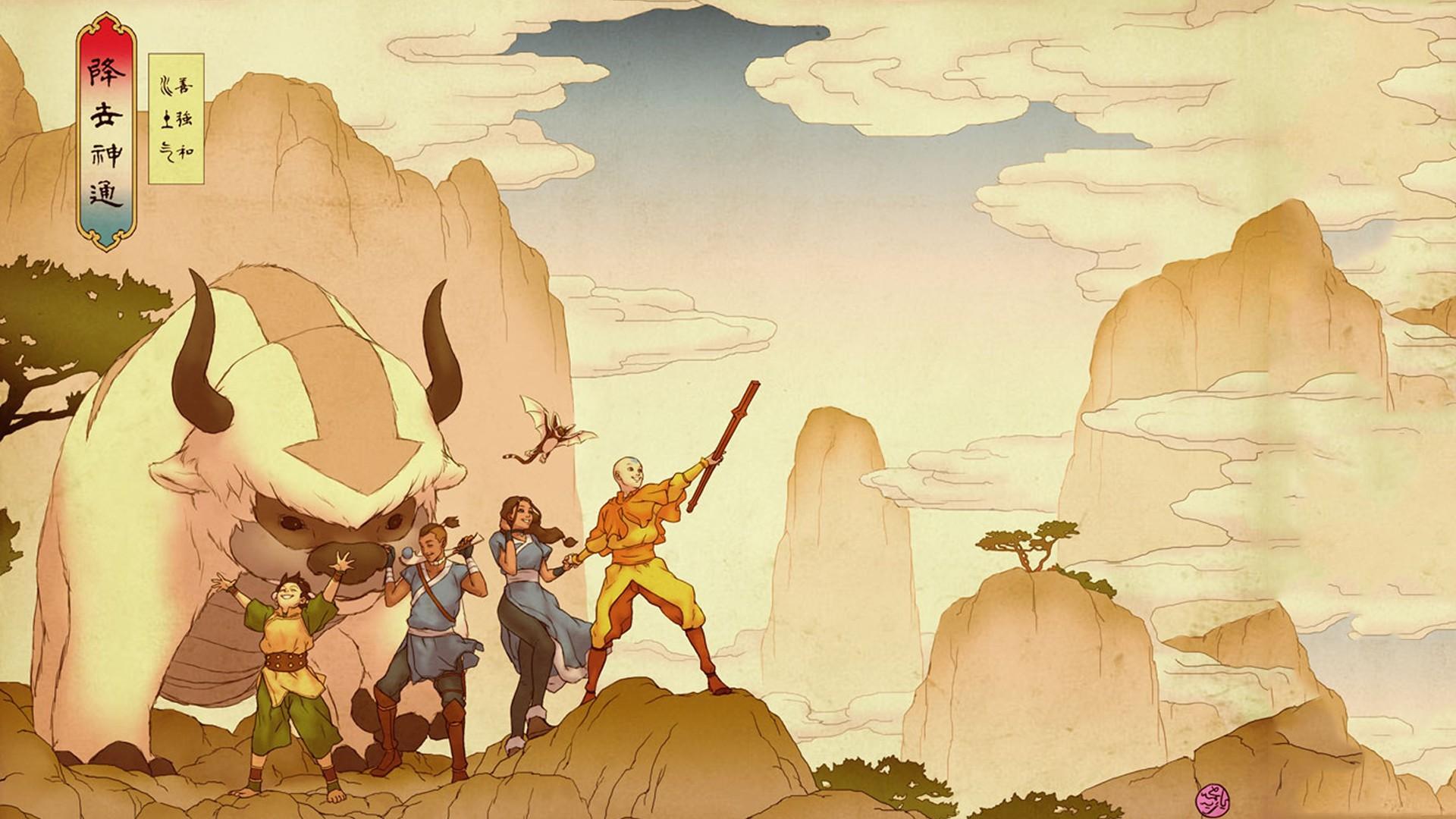 Wallpaper Illustration Cartoon Avatar The Last Airbender