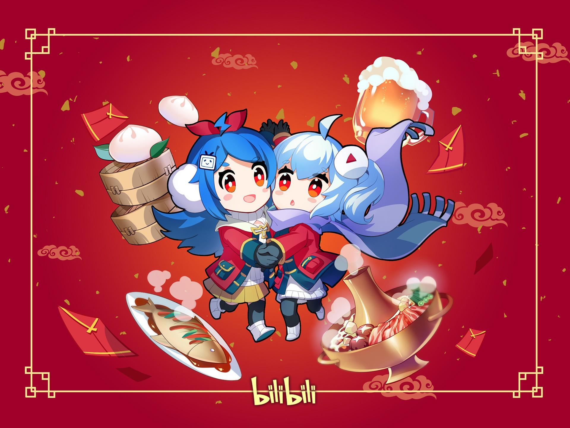 Illustration Cartoon Santa Claus Bilibili 2233 Spring Festival