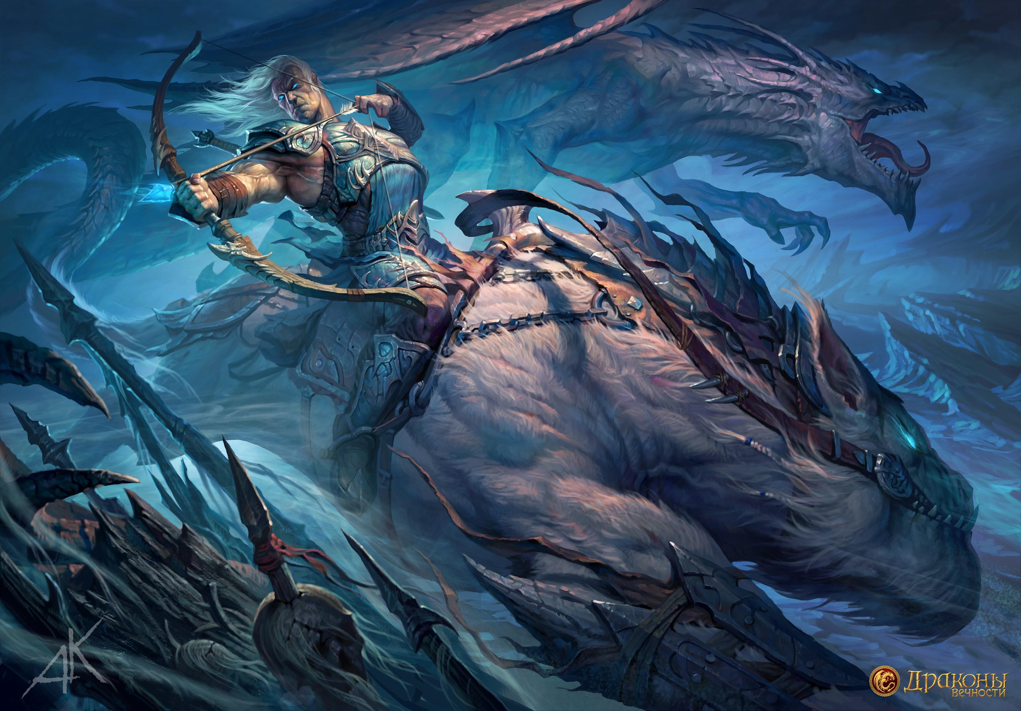 Illustration Fantasy Art Creature Bow Dragon Warrior Archer Mythology Ghost Ship Screenshot Computer Wallpaper Fictional Character