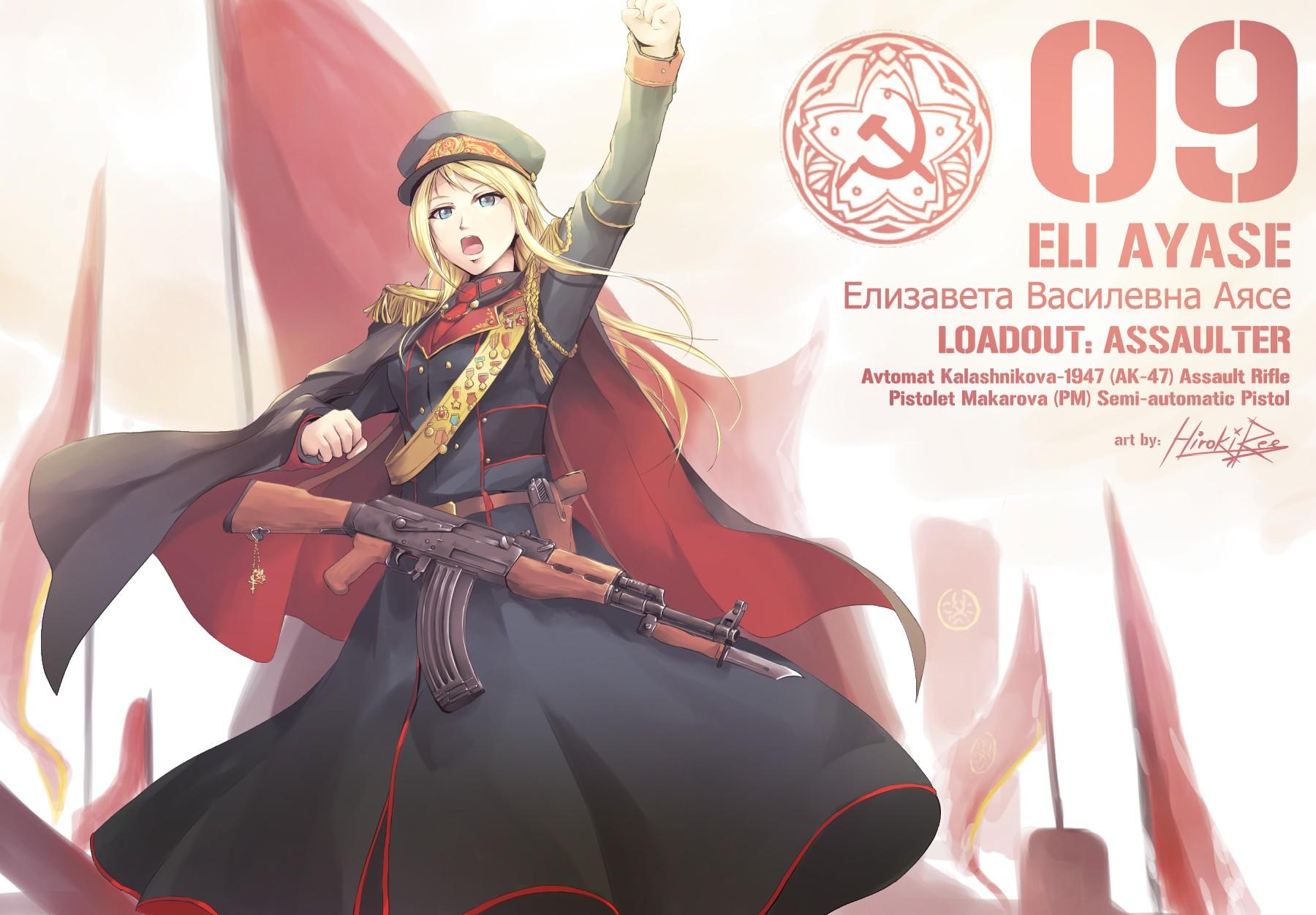 Wallpaper Ilustrasi Senjata Berambut Pirang Rambut Panjang