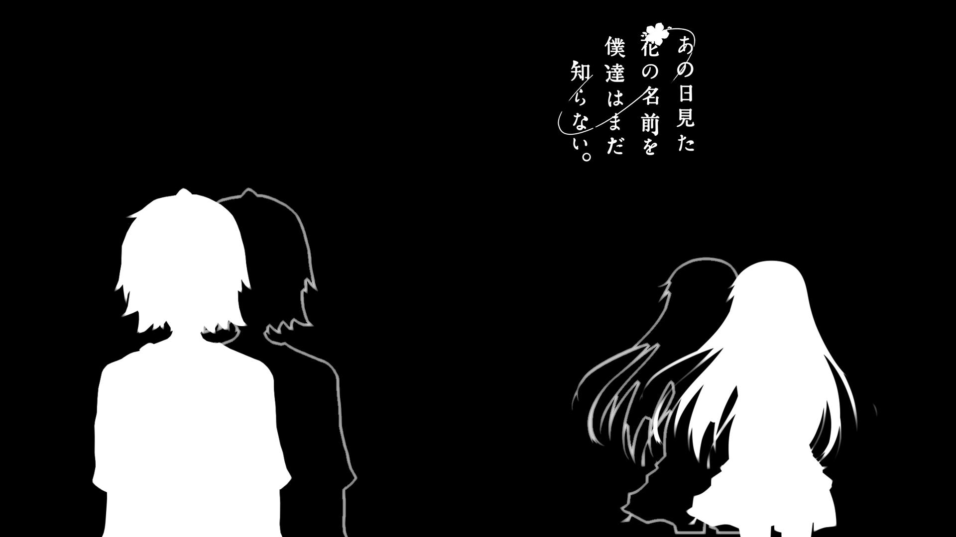 デスクトップ壁紙 図 アニメ シルエット テキスト 感情