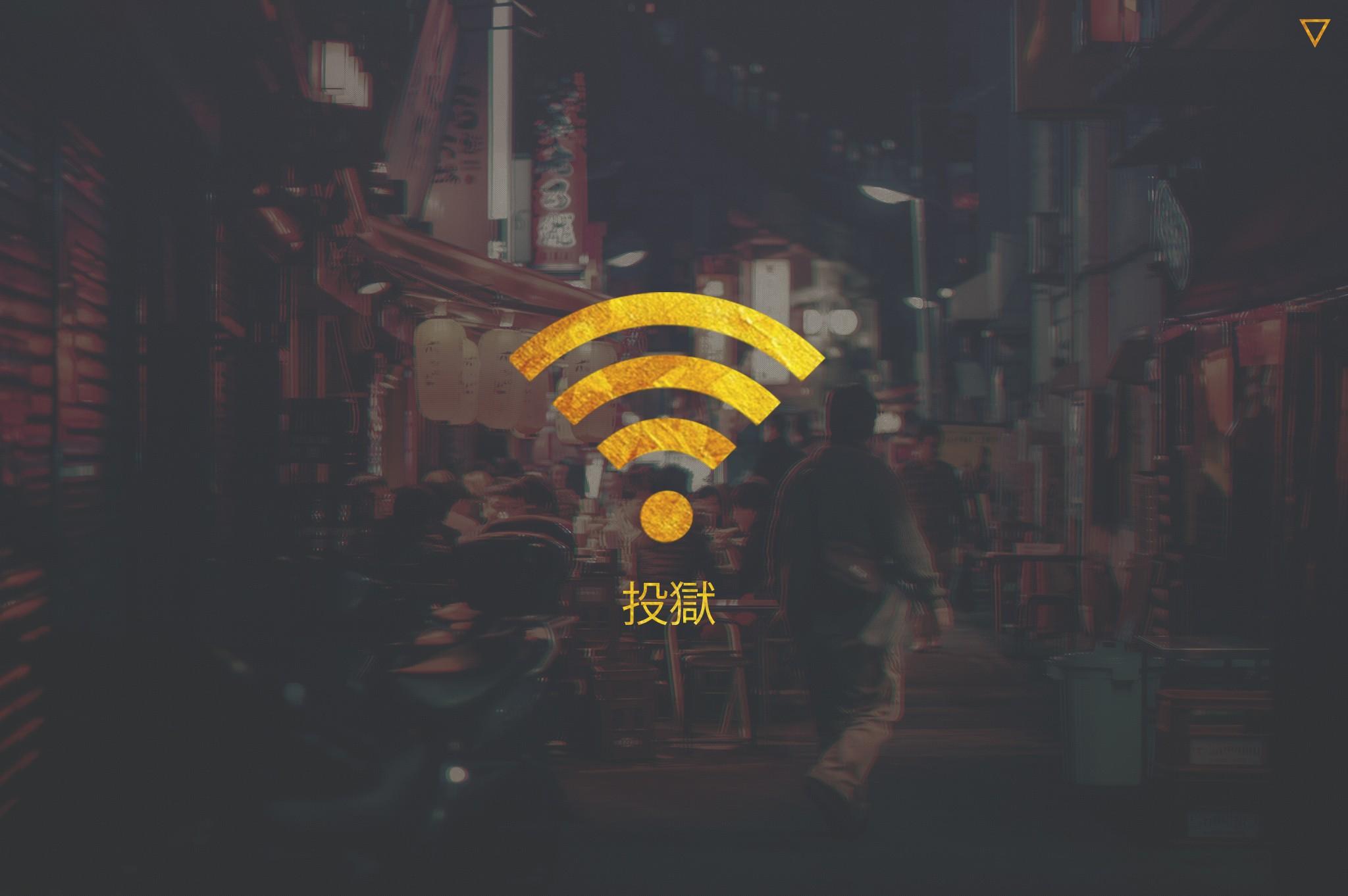 Imagini de fundal : ilustrare, noapte, simboluri, Wifi