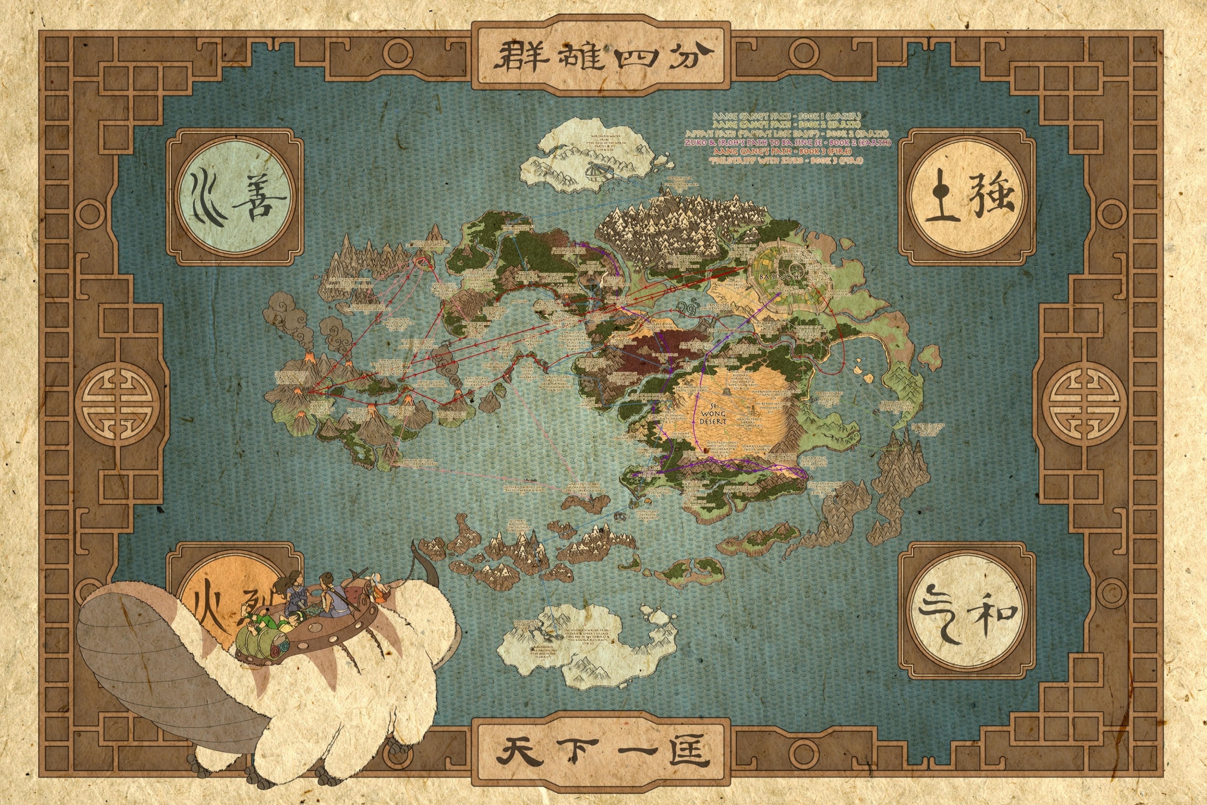 Illustration Pattern Map Avatar The Last Airbender ART Textile Tapestry Needlework