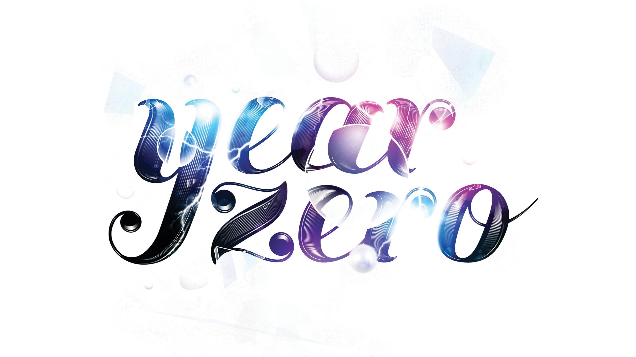 Fond Décran Illustration Typographie Texte Fond Blanc