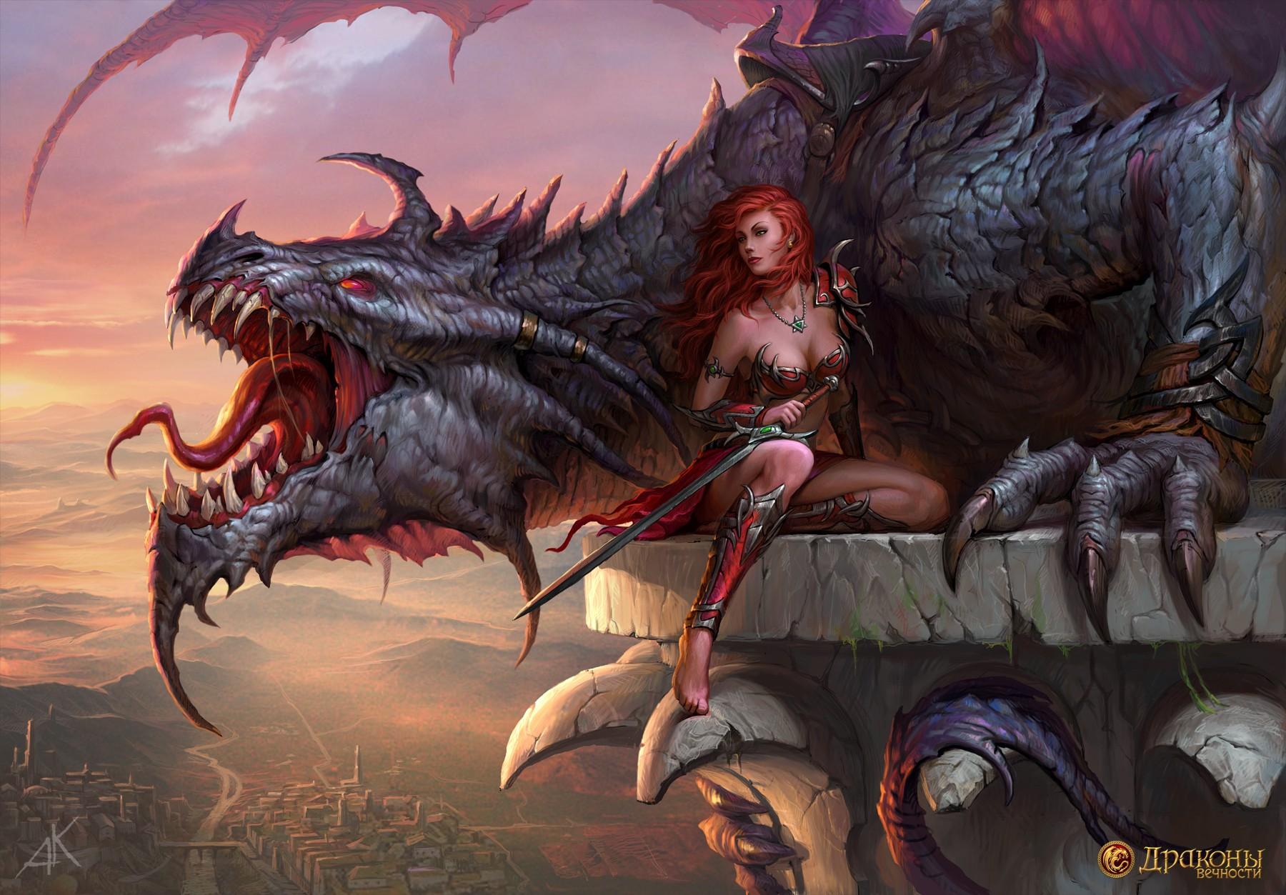 Wallpapers dragon gratuits. Fonds d'écran dragon pour le bureau.