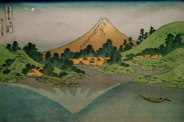Fondos de pantalla : paisaje, dibujo, pintura, Hokusai, Bloque de madera,  ART, llanura, fotografía aérea 2157x1426 - kejsirajbek - 2199 - Fondos de  pantalla - WallHere