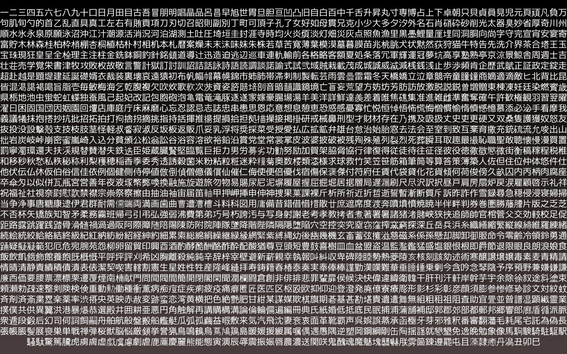 Wallpaper : wall, text, pattern, texture, circle, Japanese