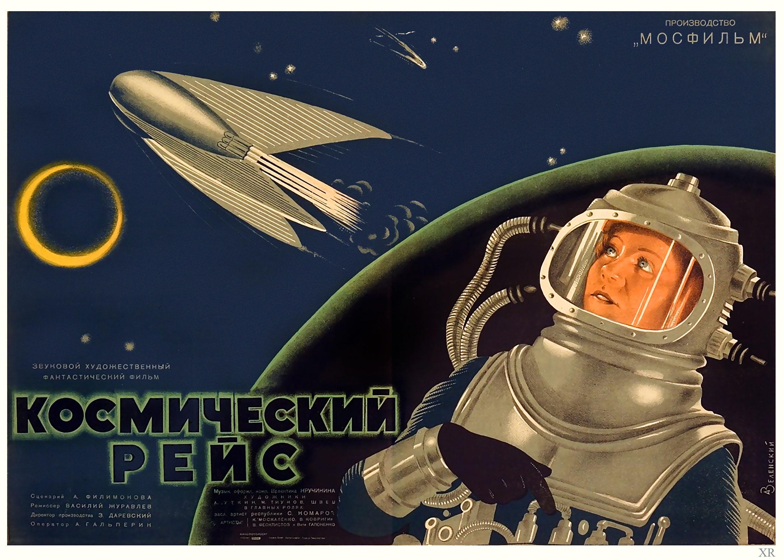 Wallpaper Illustration Graphic Design Roar Movie: Fond D'écran : Affiche, Conception Graphique, Police De