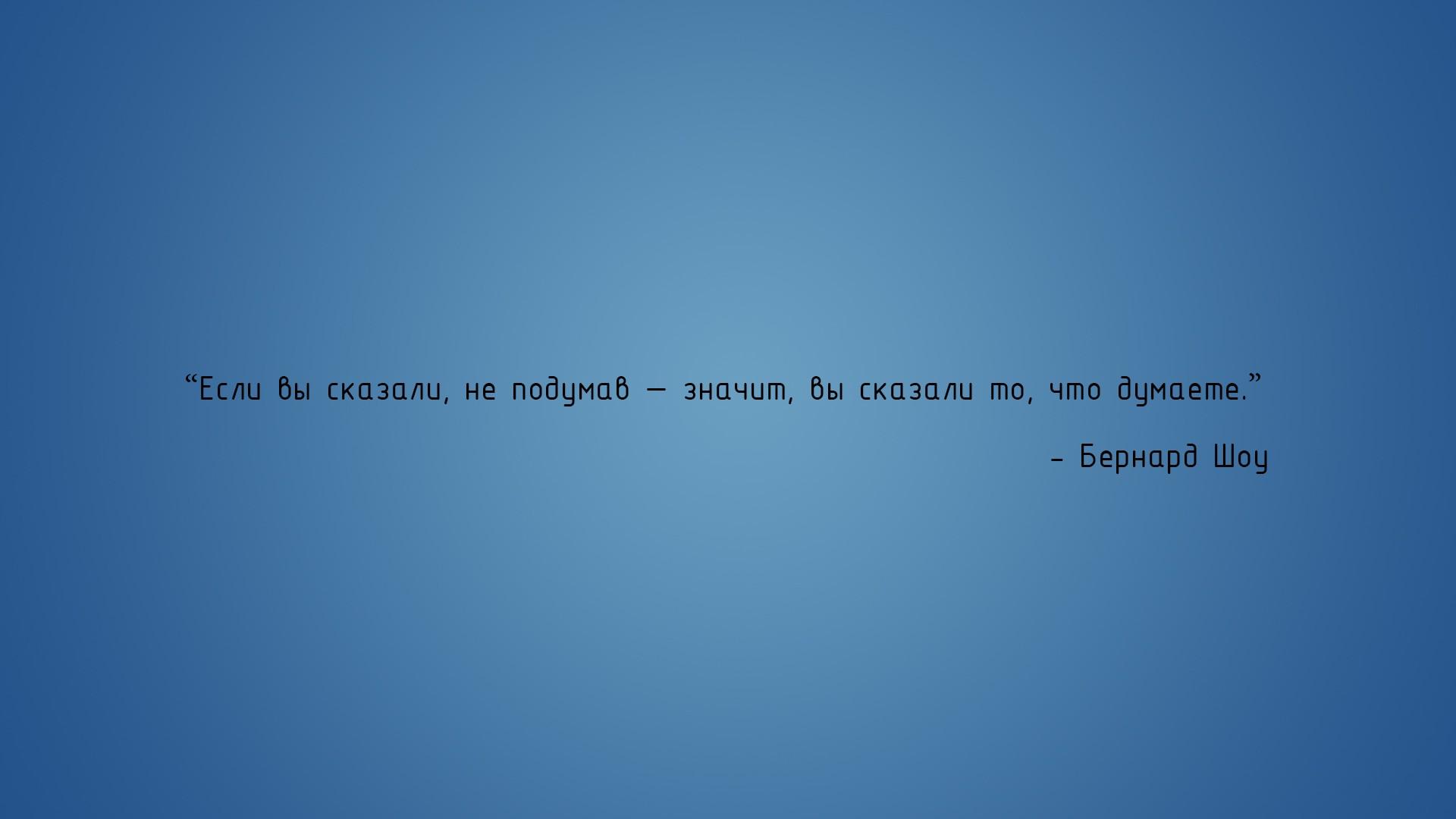 Sfondi Cielo Testo Logo Scrittura Russo Marca Linea
