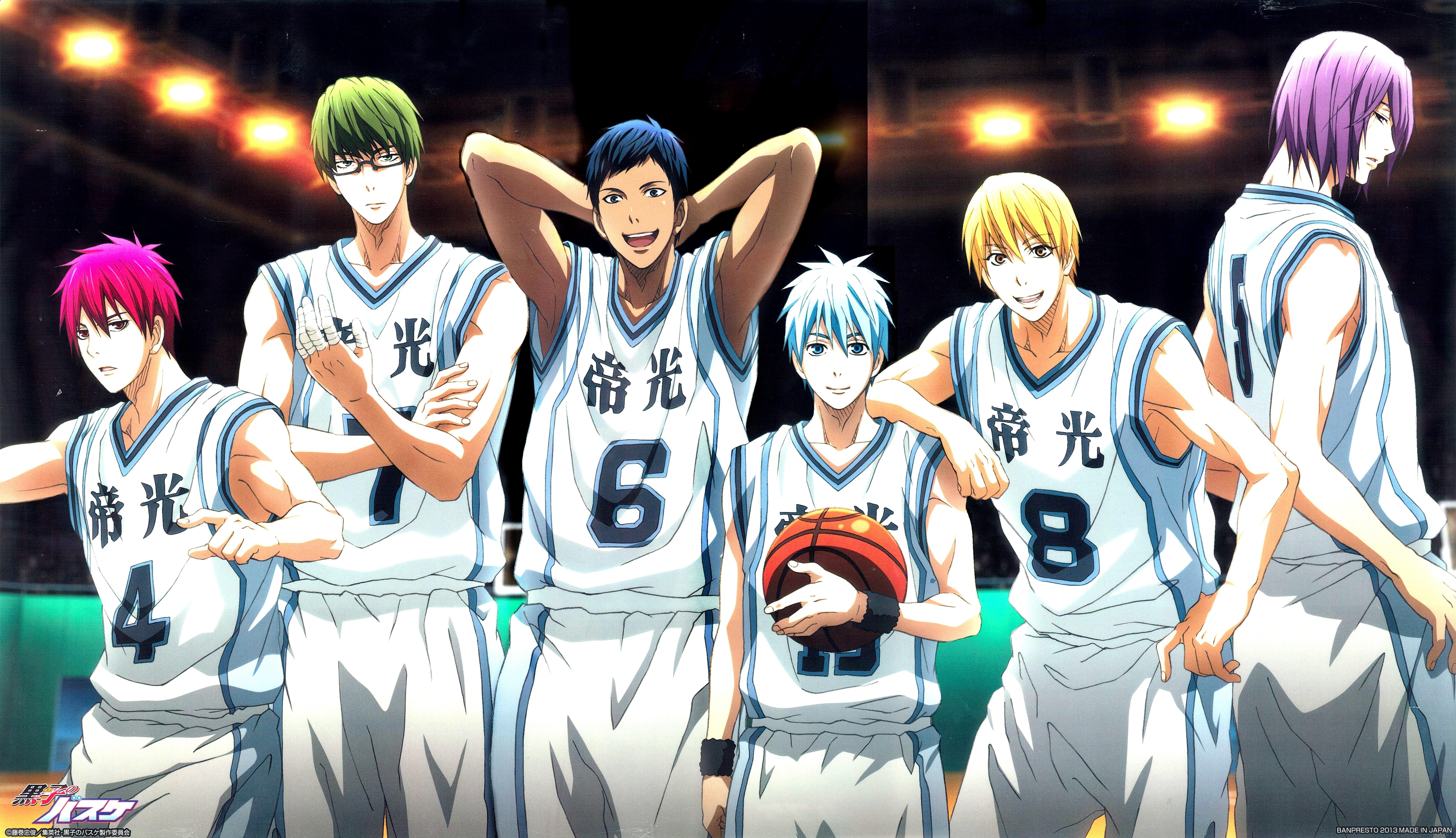 Sports Team Basketball Kuroko No Basket Tetsuya Aomine Daiki Kise Ryouta Cheering Moves Akashi