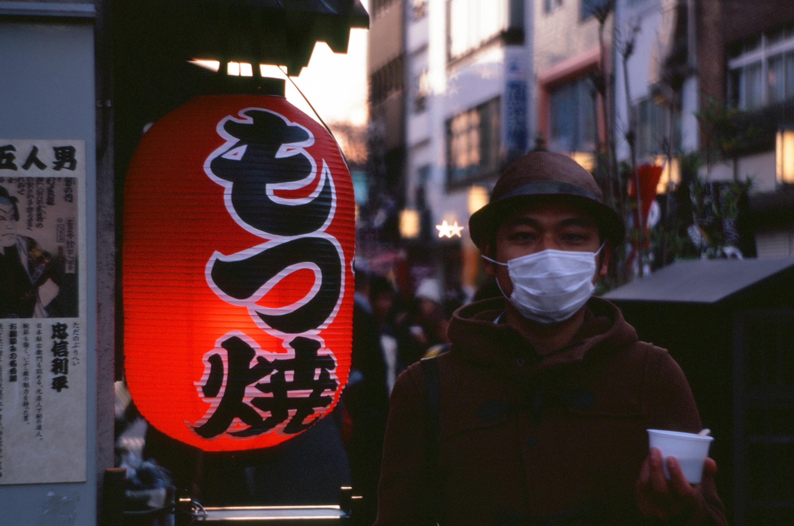 Wallpaper : street, new, old, Japan, dark, lens, Tokyo, lomo