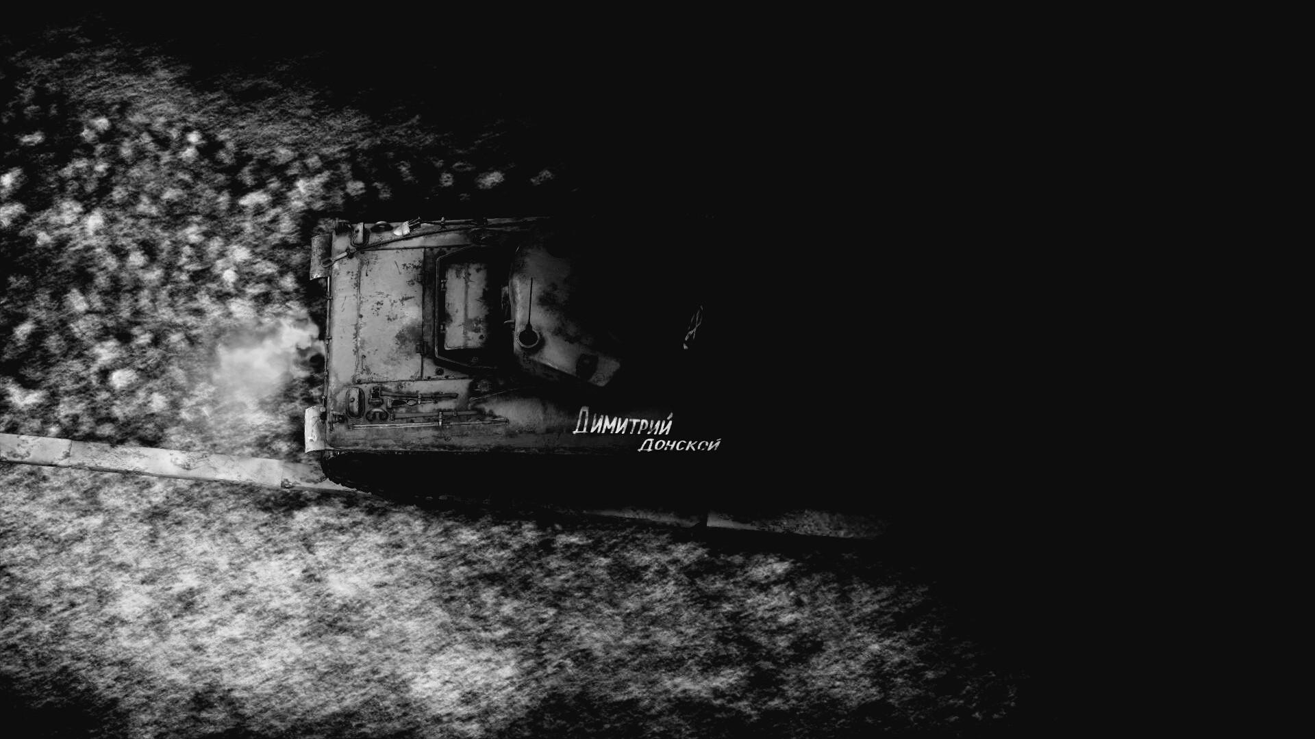 Wallpaper Tank War Thunder War Of The Worlds World War Ii