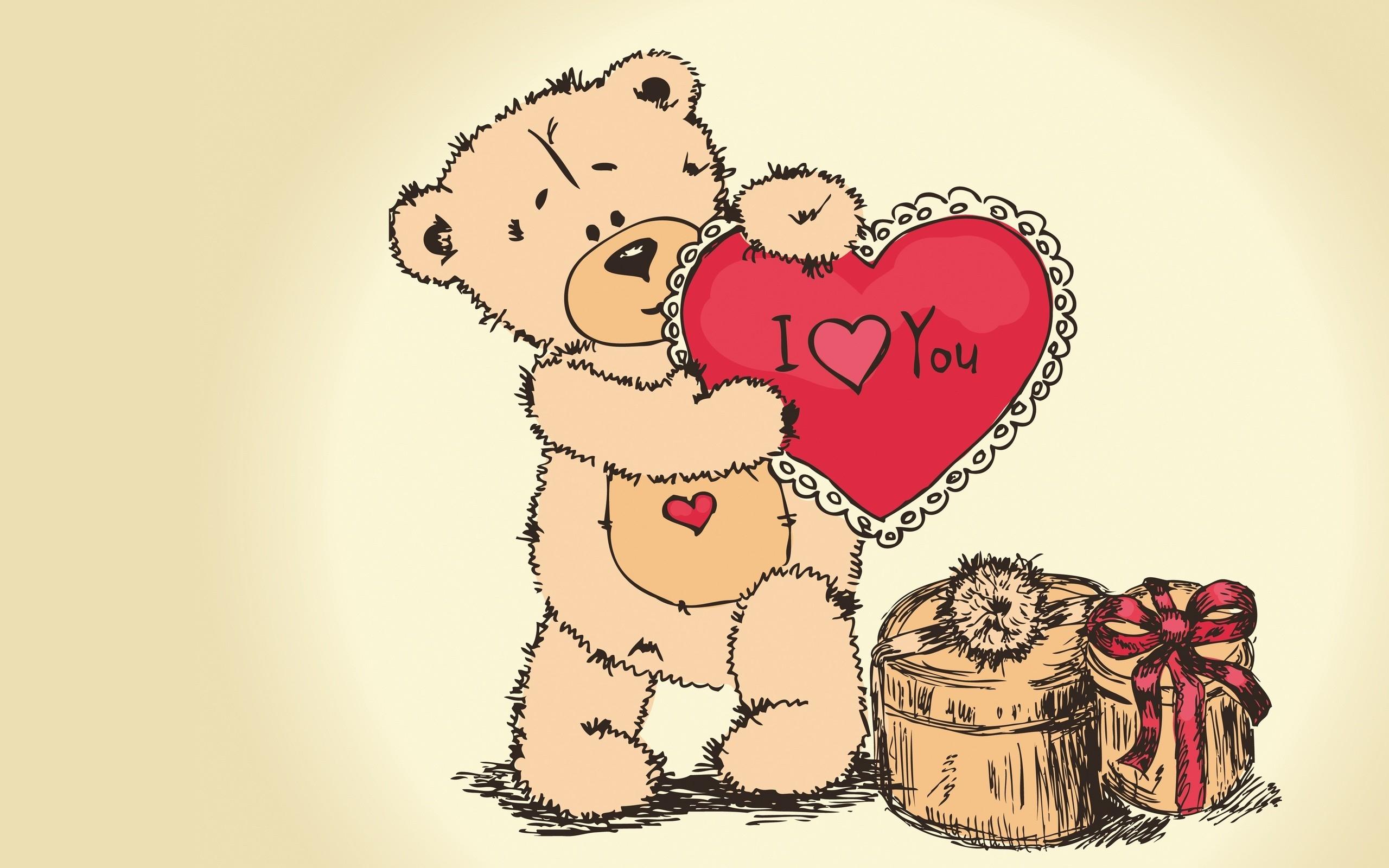 я люблю тебя и поздравляю картинки
