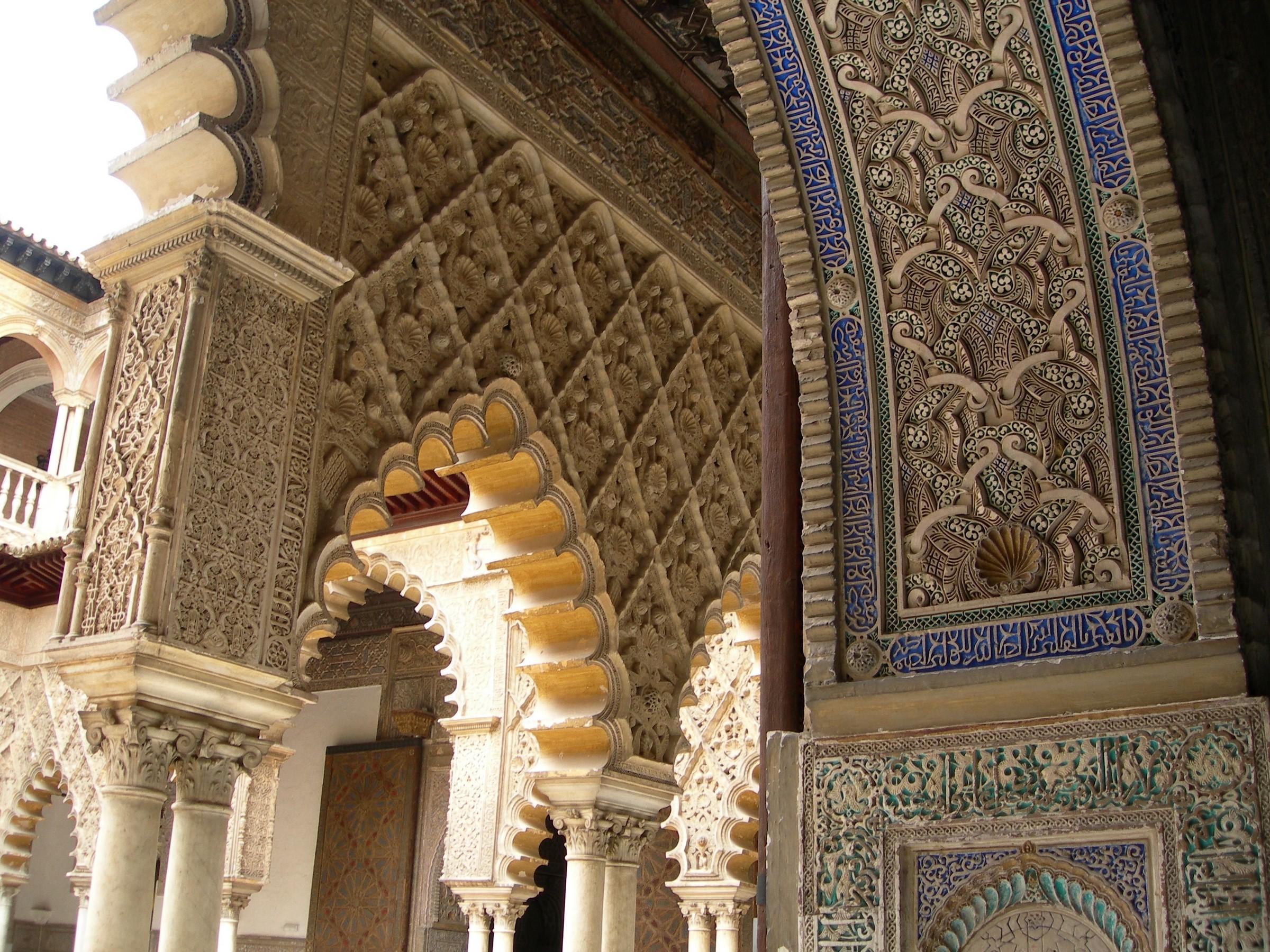 muslim art and architecture - HD1600×1200