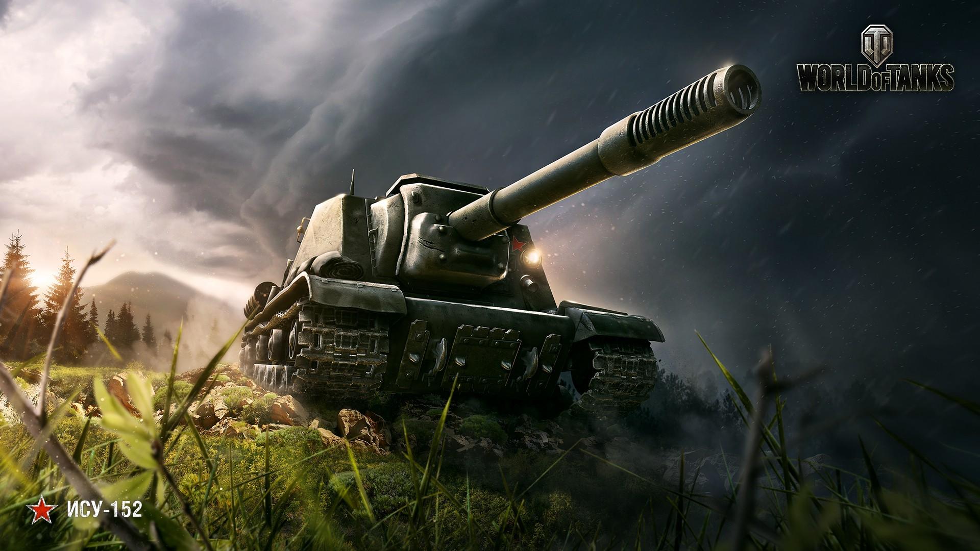 Обои для рабочего стола танки world of tanks 1280x1024