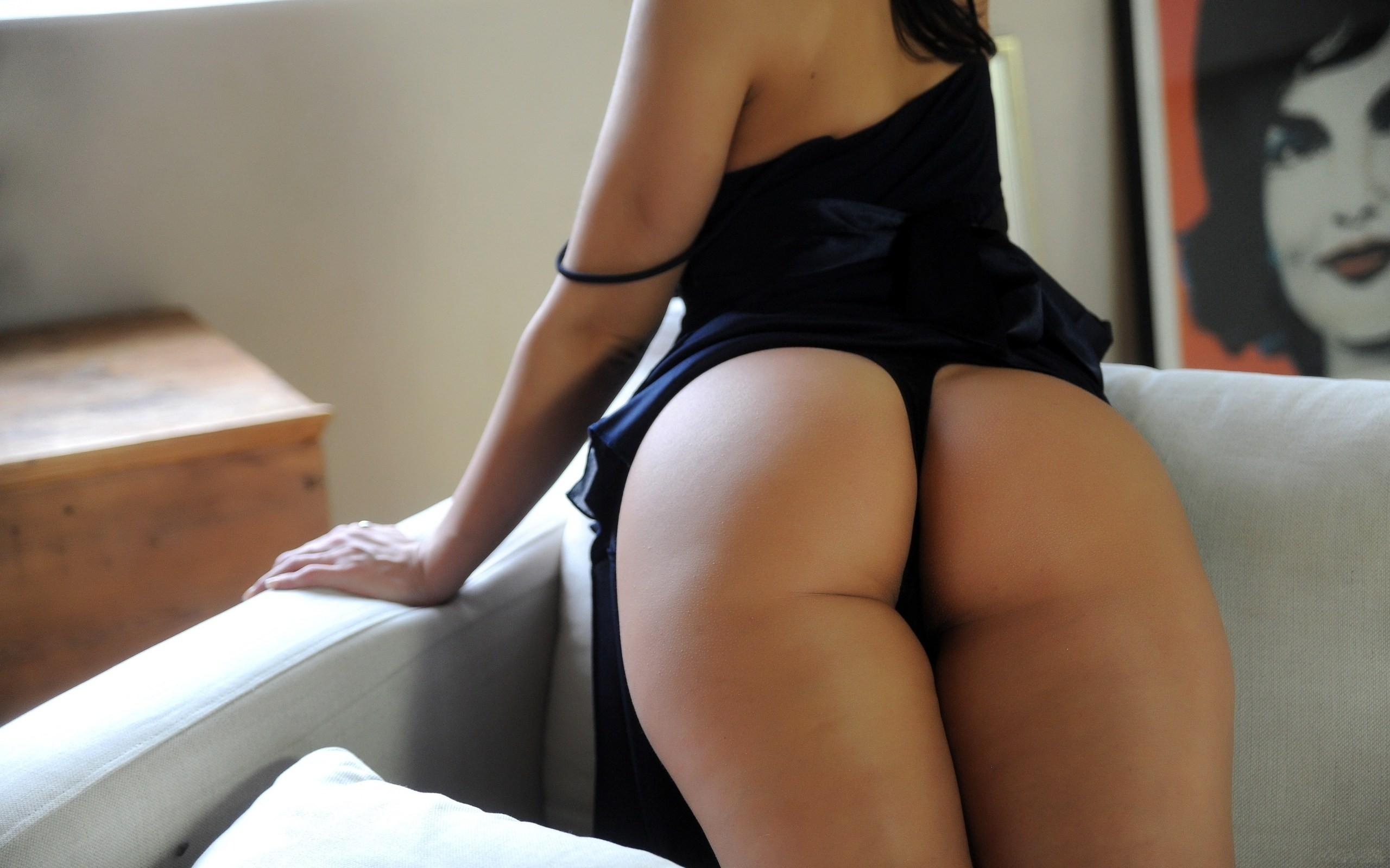 Neat ass
