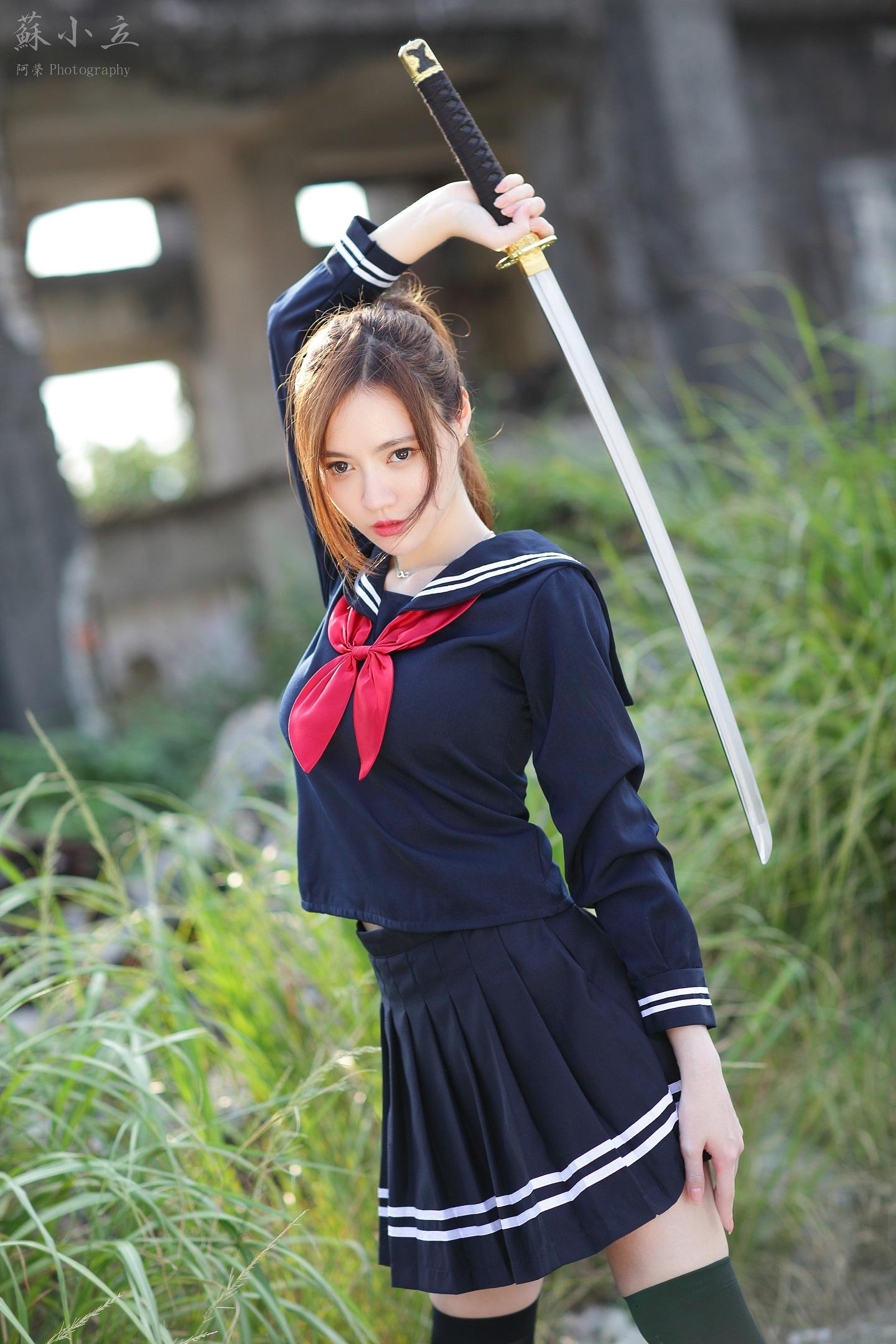 Uniform outdoor closeup asian